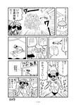 002-p2.jpg